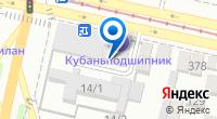 Компания Кубаньподшипник, ЗАО на карте