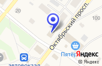 Схема проезда до компании АВТОВОКЗАЛ КАРГОПОЛЬ в Каргополе