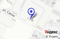 Схема проезда до компании НЕФТЕГАЗТЕХНОЛОГИЯ в Тахтамукае