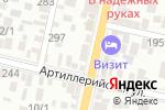 Схема проезда до компании Студия моделирования ресниц в Краснодаре