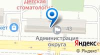 Компания Фортекс-Юг на карте