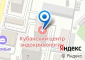 КУБАНСКИЙ ЦЕНТР ЭНДОКРИНОЛОГИИ на карте