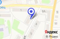 Схема проезда до компании УНИВЕРСАМ в Ликино-Дулево