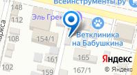 Компания Hotel el greco на карте