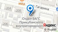 Компания ЗАГС Прикубанского округа на карте