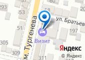 ИП Мосичев И.В. на карте
