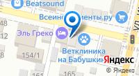 Компания Люкс Авто на карте