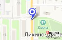 Схема проезда до компании ДУЛЕВСКИЙ КРАСОЧНЫЙ ЗАВОД в Ликино-Дулево