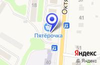 Схема проезда до компании СТОЛОВАЯ ОЛИМП в Ликино-Дулево