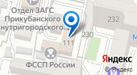Компания Отдел службы судебных приставов по Прикубанскому округу г. Краснодара на карте