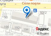 Магазин канцтоваров и печатной продукции на карте