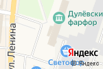 Схема проезда до компании Дулевский фарфор в Ликино-Дулёво