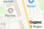 Схема проезда до компании Пелагея в Ликино-Дулёво