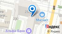 Компания Arriba-fitness на карте