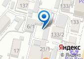 Прокуратура Прикубанского округа на карте