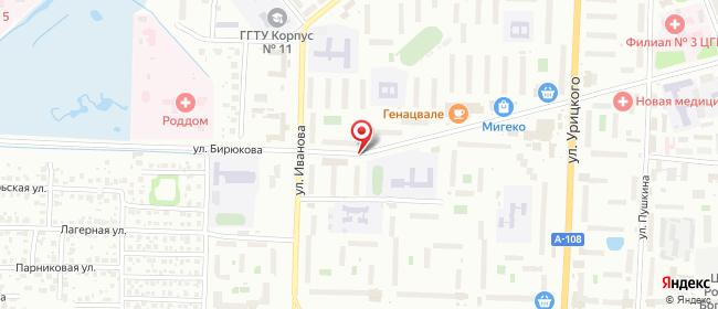 Карта расположения пункта доставки Билайн в городе Орехово-Зуево