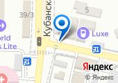 Отдел вневедомственной охраны Управления МВД России по г. Краснодару на карте