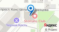 Компания Азбука Проектирования на карте