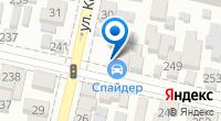 Компания Спайдер на карте