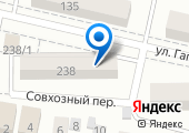 Ветеринарная аптека №238 на карте