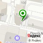 Местоположение компании Министерство культуры Краснодарского края