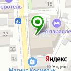 Местоположение компании Вита-Транс