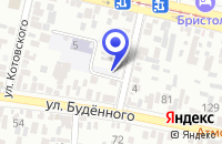 Схема проезда до компании ДЕТСКИЙ САД № 11 в Краснодаре