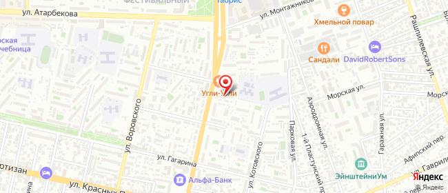 Карта расположения пункта доставки Краснодар Тургенева в городе Краснодар