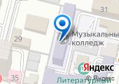 Управление по обеспечению пожарной безопасности и предупреждению ЧС по Краснодарскому краю на карте