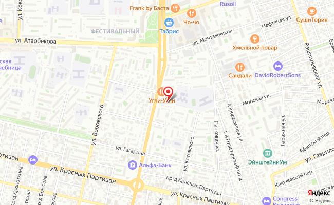 Карта расположения пункта доставки АвиаЭкспресс в городе Краснодар