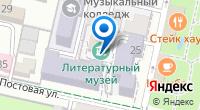 Компания Литературный музей Кубани на карте