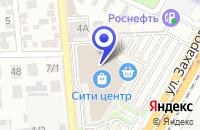 Схема проезда до компании SPLIT93 в Краснодаре