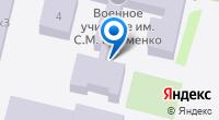 Компания Военная академия связи на карте