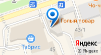 Компания Алфа на карте