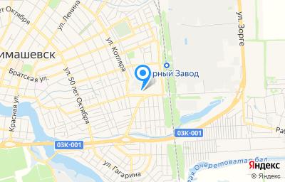 Местоположение на карте пункта техосмотра по адресу Краснодарский край, г Тимашевск, ул Науменко, д 1А/3