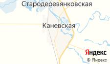 Гостиницы города Каневская на карте