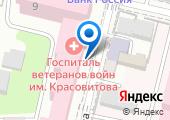 Краевой клинический госпиталь для ветеранов войн им. проф. В.К. Красовитова на карте