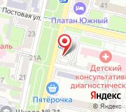 Межрегиональное территориальное управление Росимущества в Краснодарском крае и Республике Адыгея