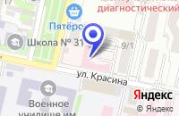 Схема проезда до компании СТАДИОН в Краснодаре