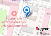 Общественная приемная депутата городской Думы Фисюк С.Д. на карте