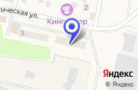 Схема проезда до компании ПРОИЗВОДСТВЕННОЕ ПРЕДПРИЯТИЕ ЛЕОМ в Ликино-Дулево