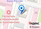 Общественная приемная депутата городской Думы Булыженко В.Н. на карте