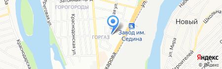 Вавилон на карте Краснодара