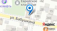 Компания ДАЙМЭКС на карте