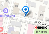 Нотариусы Реутова Г.А. и Ароева Р.И. на карте
