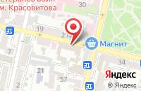 Схема проезда до компании Кубаньмолоко в Краснодаре