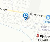 Екатеринодар-Агро ООО