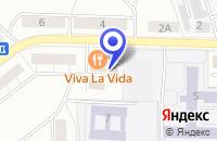 Схема проезда до компании КАФЕ-БАР РЯБИНУШКА в Орехово-Зуево