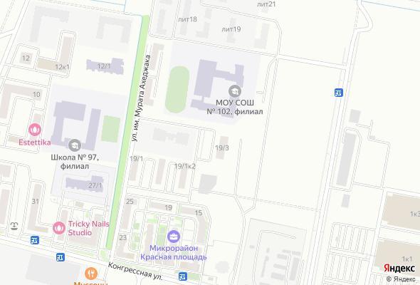продажа квартир Микрорайон Красная площадь