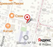 Администрация Западного внутригородского округа г. Краснодара